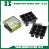 outdoor garden plastic seed tray making machine in china