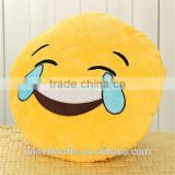 A Lot Facial Expression Cute Soft White Round Pillow Plush Toy Cushions/Pendant