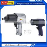 China Wholesale Auto Heavy Duty Air Impact Wrench---TP-002
