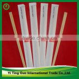 Factory price and the best quality paper sleeve packed sanitary and economical DISPOSABLE BAMBOO Chopsticks