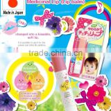Japan additive-free lip balm for Babies 4g Wholesale