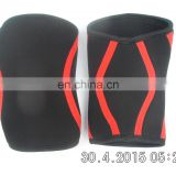 Neoprene Sleeves