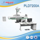 Medical X Ray Machines For Sale PLD7200A