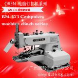 New industrial computer automatic button sewing machine