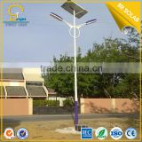Automatic Time controller solar street lights South Africa                                                                                                         Supplier's Choice