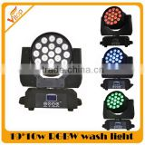 Manufacturer wholesale price 19pcsx10w high brightness led wash moving head                                                                                                         Supplier's Choice