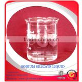 liquid sodium silicate factory,sodium silicate solution
