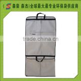 SC10 Disposable Suit Cover