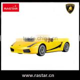 RASTAR High Speed Lamborghini Race nitro rc car