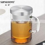 SAMADOYO Elegant Glass Mugs with Stainless Steel Infuser with Lid Best Choice as Xmas Gift