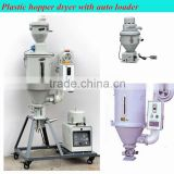 plastic hopper dryer with hopper loader