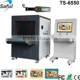 Chinese x-ray manufacturer supply industrial metal detectors baggage x-ray machine TS-6550