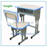 High quality wholesale Adjustable Student table/ Desk for Primary & High School Furniture