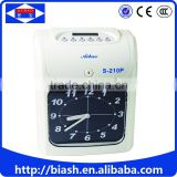 analogue employee time clock/card punch time clock attendance machine