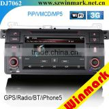 7'' 1din TFT LCD touch screen special auto media for BMW 3series E46(1999-2006) DJ7062