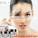 OEM/ODM anti wrinkle herbal face cream face wrinkle remover cream                                                                                                         Supplier's Choice