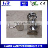 2016 High Quality Magnetic Liquid Trap For Sale