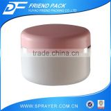 200g empty PP cream jar for cosmetic packaging, makeup cosmetic 200g pp jar