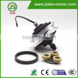"JIABO JB-92/10""brushless chinese electric motor scooter parts"