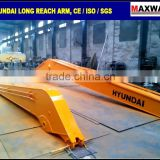 Good Quality , Cheap Price ~ Excavator Long Boom for Sale , Long Boom for Sale , Low Price, CE / ISO Certificate