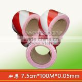 "PE red-white plastic barrier tape , Spot sale 3"" X100M X 2 mil"