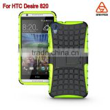 Stock Hole sale Telephone Mobile case Hard PC plus Soft TPU 2 in 1 Hybird cover for HTC Desire 820/D820u