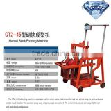INQUIRY ABOUT QT2-45Manual Block Making Machine