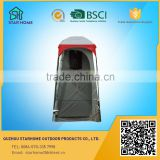 high quality changing room camping tent, beach toilet camping tent, portable camping tent for sale