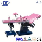 KL-2 Manual Obstetric OT Table 3 functions electric ICU bed 3 functions electric hospital bed for patients