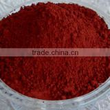 natural Red rice extract with 5 % monacolin for reduce blood fat