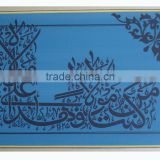 Islamic Calligraphy Muslim Handmade Artist Arts And Crafts Painting Islamic Wall Decor Gift Suppliers Muslim Quran curan
