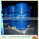 Ethylene glycol butethylene glycol monobutyl ether/Ethylene glycol Monobutyl ether/Ethylene glycol butyl ether/CAS No.: 111-76-2