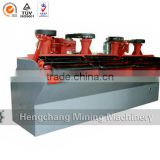 Flotation Separator,Flotation Machine,High Performance Lead Ore Processing Flotation Cell