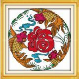 Blessing fish needlepoint designs crochet work the world of cross stitching