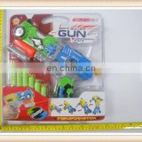 boy plastic eva foam soft bullet gun transformable robot toy