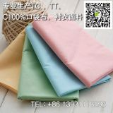 pocketing lining fabric width of 44/45inch 110*76 96*72 88*64 100% polyester narrow fabrics for dyed and white