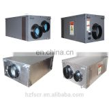Brand Floor Standing Pipe Industrial Dehumidifier 360 Liters CFZ-15FG duct dehumidification