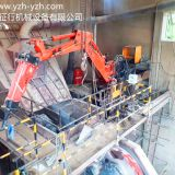 Hydraulic Rock Breaking Booms System