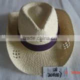 100% paper straw cool cowboy hat for sale cheap                                                                                                         Supplier's Choice