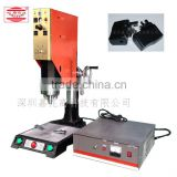 Price of Ultrasonic ABS Plastic Charger Ultrasonic Plastic Welding Machine , Sealing Welder with CE Certificate