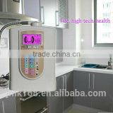good quality water alkaline ionizer/commercial water ionizer