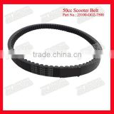 Part No.23100-GG2-750 Small Engine Exercise Bike Drive Belt Timing Belt For Motorcycle SK50/DIO50