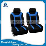 good quality polyester baby car seat cover material with good qualit your own design packing