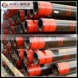 API 5CT psl 1 psl 2 psl 3 seamless steel pipe for oil well casing pipe