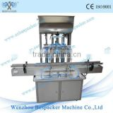 Automatic aerosol paint filling machine