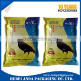 new products animal feeds packaging / dog food packaging bag / plastic bag for bird pet food