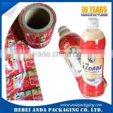 beverage bottle wrap film roll / PVC shrink sleeve for plastic bottle shrink label