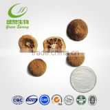 hot china products wholesale hesperidin from citrus aurantium extract halal food supplement !