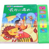 Baby Amazing Animals Play-a-sound Noisy Book with Sound Module