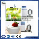 small milk pasteurization machine,mini ice cream pasteurizer equipment price for sale,economical type milk pasteurizer machine